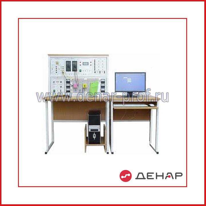 Типовой комплект учебного оборудования «Теория электрических цепей и основы электроники», стендовый, компьютерный, мини-модульный (ТЭЦиОЭ-СКМ)