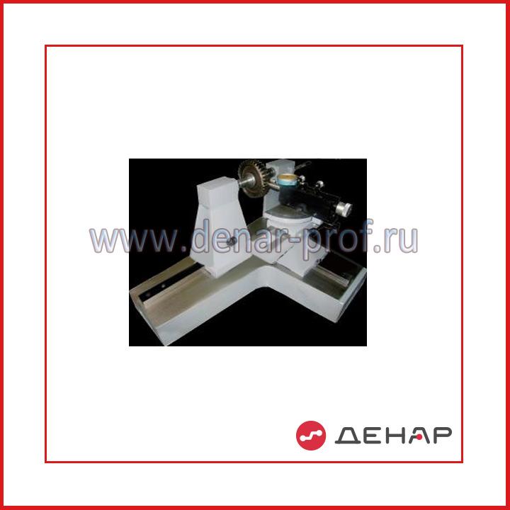 Автоматизированное рабочее место контролера зубчатых колес (АРМ «Контролер зубообрабатывающего производства») (11 лаб. раб)