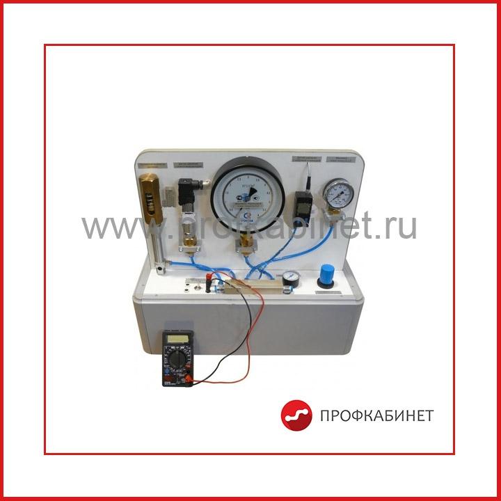 Типовой комплект учебного оборудования «Приборы и методы измерения давления» ПМСИ-08-МЧ