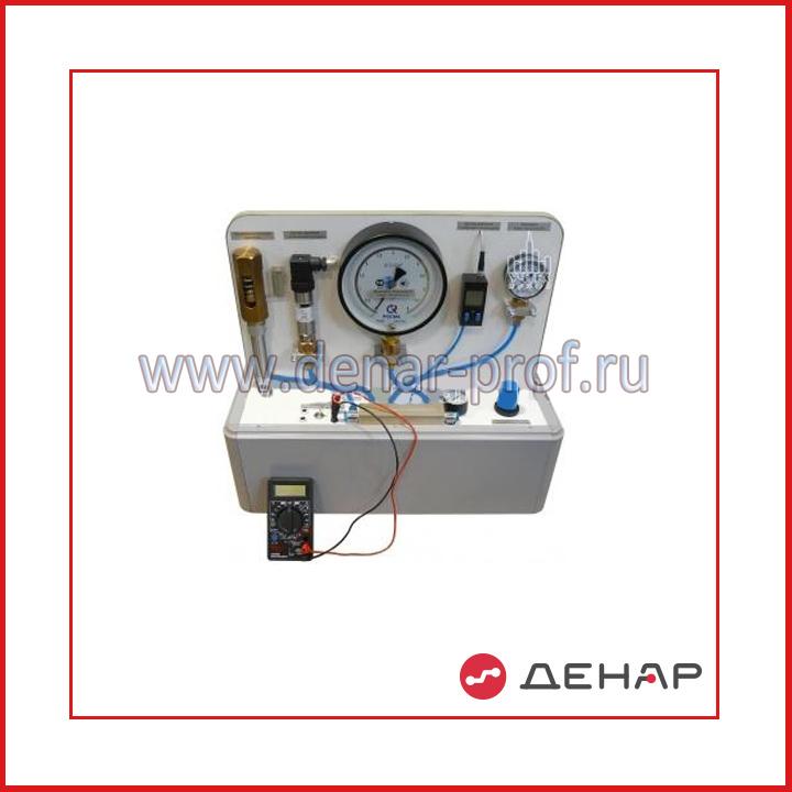 Типовой комплект учебного оборудования «Методы измерения давления» МСИ-Д
