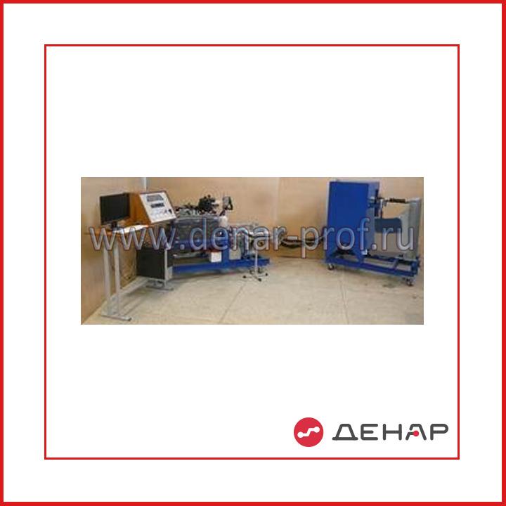 Автоматизированный лабораторный стенд «Рабочие процессы бензиновых двигателей внутреннего сгорания ВАЗ (инжектор)»