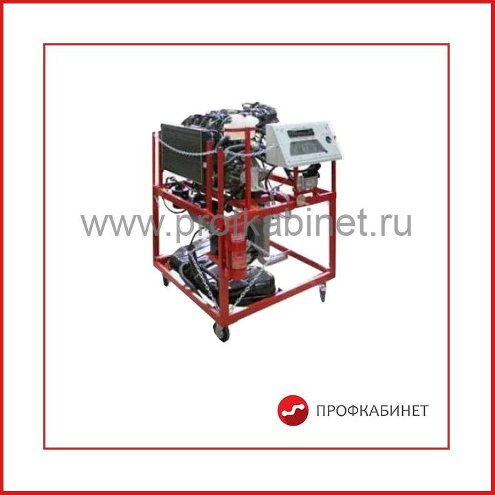Лабораторный стенд «Действующий инжекторный двигатель ВАЗ -2110 с газобалонным оборудованием»