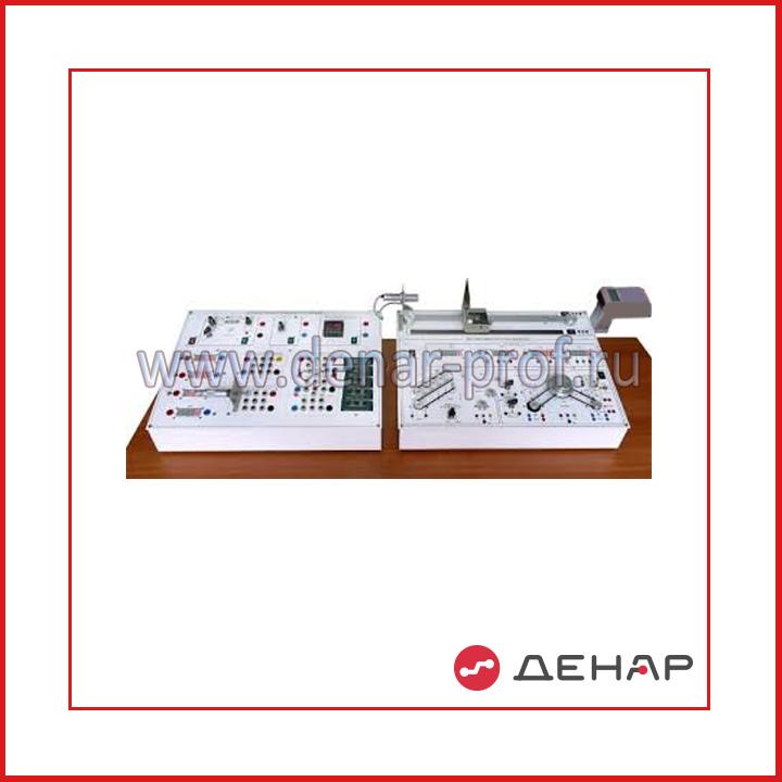 Типовой комплект учебного оборудования «Промышленные датчики», исполнение моноблочное, ручное (ПД-мах)
