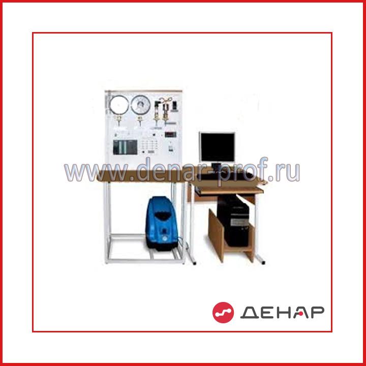 """Лабораторный стенд «Промышленные датчики давления"""", исполнение стендовое компьютерное  (ПДД-СК)"""