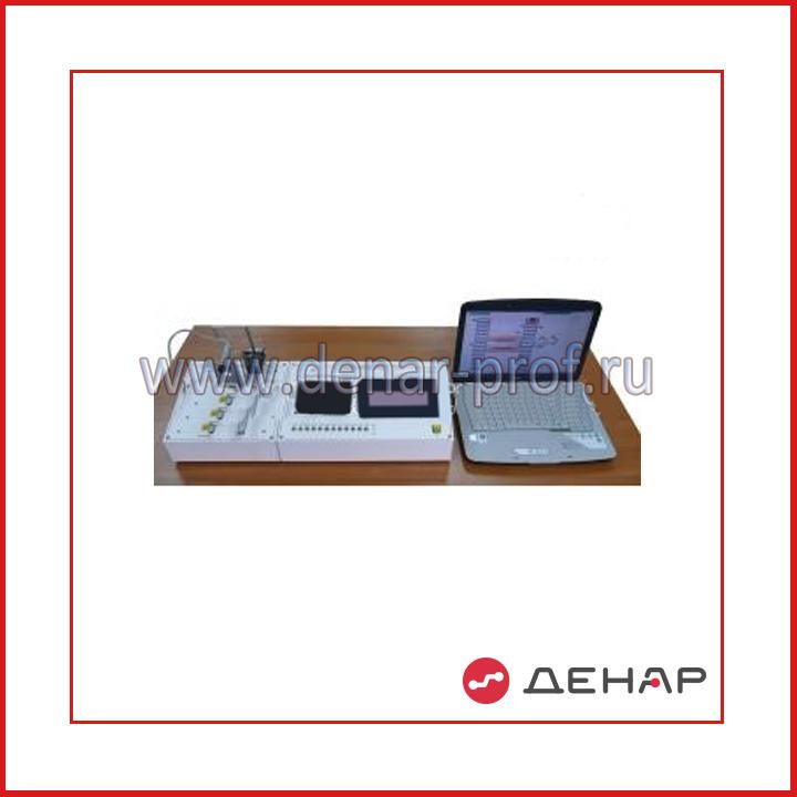Типовой комплект учебного оборудования «Средства автоматизации и управления» САУ-МИНИ  исполнение настольное компьютерное