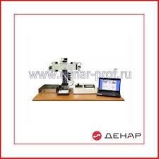 Типовой комплект учебного оборудования «Средства автоматизации и управления робота-манипулятора» САУ-Робот  исполнение настольное